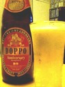 doppo2-thumb.jpg