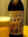 koshihikari-thumb.jpg