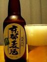 kyotobeer-thumb.jpg