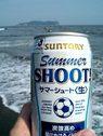 summershoot-thumb.jpg
